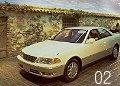 画像iwa02