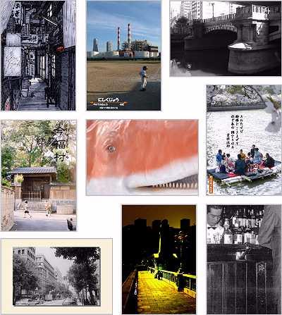 画像5201