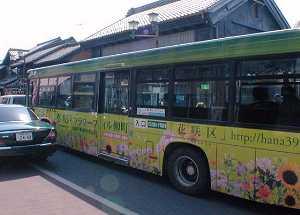 画像tu34