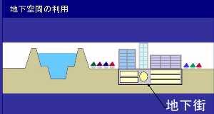 画像mi048