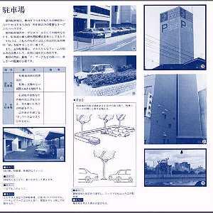 画像ma038
