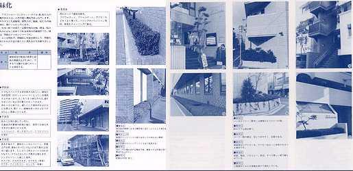 画像ma041
