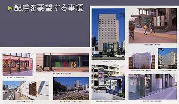 画像ma047