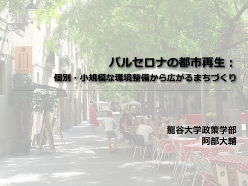 画像abe01